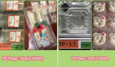 เคล็ดลับแซนด์วิช ตอนที่ 8 แบบไหนใช้กล่องเบอร์อะไร By Stop's Hobby